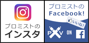 Instagram and facebook